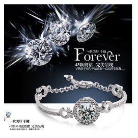 水晶鋯石手鏈女款手鏈表 鑽石白金手鐲簡約 生日飾品