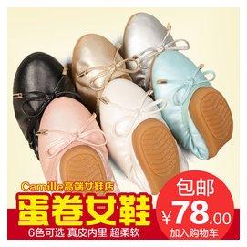 2015夏秋淺口圓頭蛋卷女鞋甜美學院風平底大碼豆豆鞋蝴蝶結女單鞋