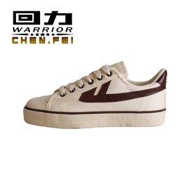 正品上海回力鞋 米棕色籃球鞋 男女情侶款帆布鞋 布鞋