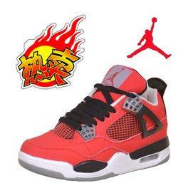 包郵情侶款氣墊 鞋NBA明星同款奧利奧男女款 籃球鞋同款4代