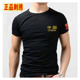 正品刺繡中國國旗短袖特種兵T恤軍迷服裝緊身半袖體能服迷彩服男
