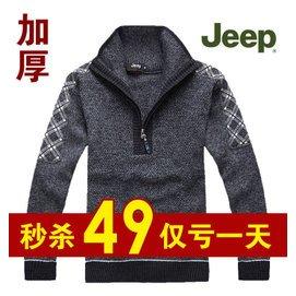 JEEP毛衣男士立領羊毛衫加肥加大碼針織衫吉普高領打底毛衫男裝