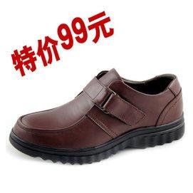 外貿 原單正品男士綁帶寬牛皮鞋子男鞋低幫鞋大碼斷碼 包郵