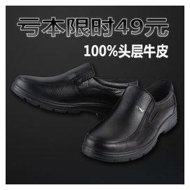 男士皮鞋真皮頭層牛皮一腳蹬商務工裝男鞋子加大碼號中年 定制