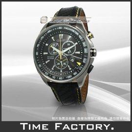 正品 星辰 CITIZEN 光動能碳纖格紋賽車錶 AT0797~01E