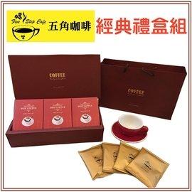 Five Step ^~濾掛式咖啡 熱情上市,充氮保鮮包裝.^(淺.中烘培^)5小包1入^