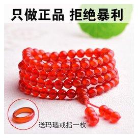 天然水晶紅瑪瑙手鏈多層多圈情侶男士女款轉運飾品108顆佛珠手串