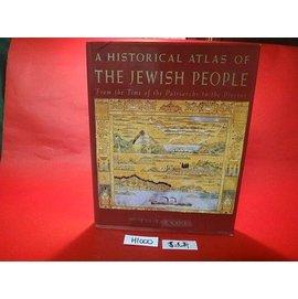 ~愛悅  H21~48~A Historiacl Atlas of The Jewish