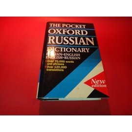 ~愛悅  01~45~THE POCKET OXFORD RUSSIAN DICTIONA