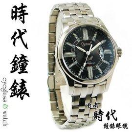 ^~Ogival愛其華 氚氣燈管自體發光腕錶 台南經銷商
