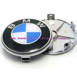 BMW寶馬輪轂標 BMW標誌車輪轂中心蓋貼標 車輪蓋貼標輪圈貼標