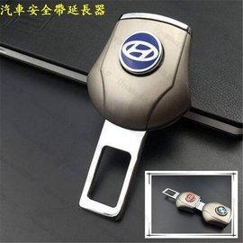 modern 安全帶卡夾IX35 朗動 勝達朗動名圖保險帶延長器插銷插卡 延長器插銷