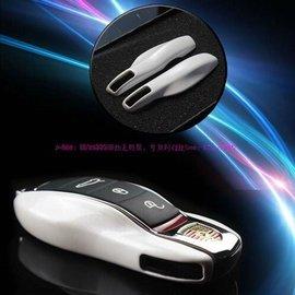 Panamera 911保時捷卡宴帕拉梅拉macan彩色鑰匙殼外殼改裝改色無縫隙 金屬漆