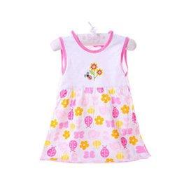 寶寶嬰兒裙子夏純棉0~1歲女童繡花白底碎花 繫帶背心裙馬甲裙 2件裝 發出 紅色