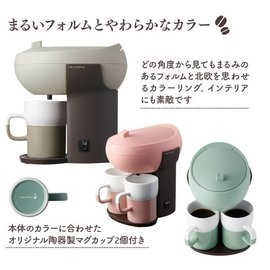 鶴edxI 麗克特 Japan recolte Duo Paus 雙人 咖啡機 雙人機 R