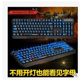 摩豹70 筆記本台式電腦鍵盤 背光遊戲鼠鍵盤 防水靜音正品