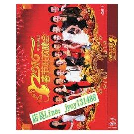 ╭~百視影音╭~2016中港台演唱會~中央電視台2016春節聯歡晚會~DVD9^(^(^(