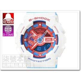 ~柒號本舖~CASIO卡西歐G~SHOCK 抗磁雙顯重機鬧鈴電子錶~黑藍^(台