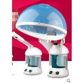 金稻蒸臉器焗油機家用臭氧焗油帽電熱帽 焗油蒸臉機蒸發帽加熱帽