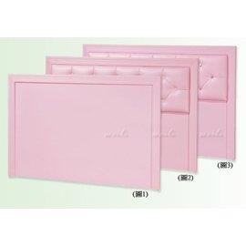 6S~新北蘆洲^~偉利傢俱~粉紅5尺素面床頭片~編號(S197~1)~雙北市免 ~