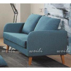 6G~新北蘆洲^~偉利傢俱~亞克斯天空藍雙人座沙發~編號(G339~11)~雙北市免 ~