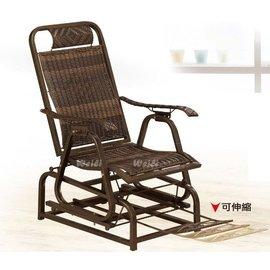 6X~新北蘆洲^~偉利傢俱~201籐搖椅~編號 ^( X134~3 ^) ~雙北市免 ~