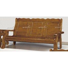 6A~新北蘆洲^~偉利傢俱~香樟色全實木三人椅~編號(A154~4)~雙北市免 ~