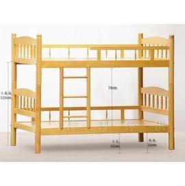 6D~新北蘆洲^~偉利傢俱~如意白楊木3.5尺雙層床~編號(D847~351)~雙北市免