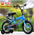 神舟鳥兒童自行車12 14 16 18寸單車男女孩款童車3~4~5歲腳踏車14吋