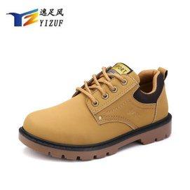 逸足風秋 男士戶外 鞋工裝鞋男大頭皮鞋 潮流低幫馬丁鞋潮男鞋子 黃色 42