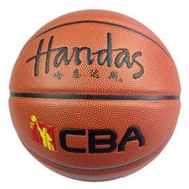 哈恩達斯 超纖7號籃球 室內室外兼用藍球 ~0415