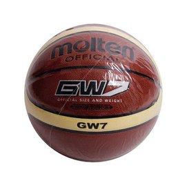 摩騰 籃球  7號籃球 男子職業聯賽用球 7