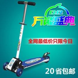 兒童滑板車三輪四輪減震折疊剎車踏板車腳踏車小孩滑滑車