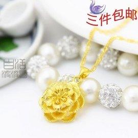 女式鍍黃金項鏈 花 吊墜 久不掉色 鍍金飾品 銅混金24K千足金含量