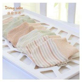迪尼卡布 嬰兒防抓手套 新生兒保暖寶寶保護嬰幼兒用品 彩棉 護手套 米綠色 均碼