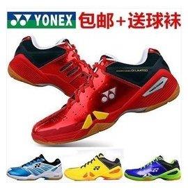 尤尼克斯羽毛球鞋yonex男鞋女鞋SHB~01yltd46c 正品yy 球鞋