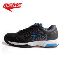 2014美克秋款新品 網球鞋正品透氣 耐磨男 鞋E833196