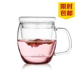 大容量花茶玻璃杯 耐熱帶蓋過濾泡茶杯 透明加厚辦公室喝水杯子