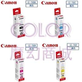 ^~含稅^~ 佳能 CANON 連續供墨 GI~790 BK C Y M 盒裝墨水 G10