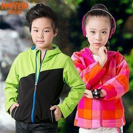 歡貝因 兒童衝鋒衣 戶外軟殼男童女童防水防風抓絨保暖登山服