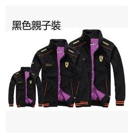 法拉利春秋 F1汽車賽車服純棉親子裝外套家庭裝夾克開衫絨衣機車服