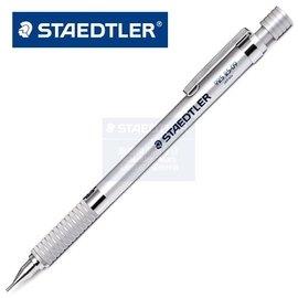 ~e時代~STAEDTLER 施德樓 95 5 繪圖^|自動鉛筆 0.3^|0.5^|0.