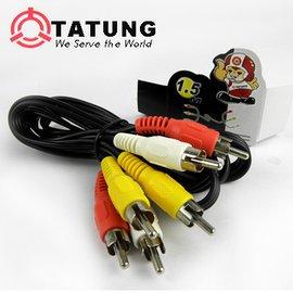 TATUNG 讯号连接线1.5M(一般家电讯号连接用)TBAV-C233