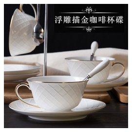 浮雕商務英歐式陶瓷骨瓷咖啡杯套裝紅花茶杯 咖啡金邊杯碟帶勺