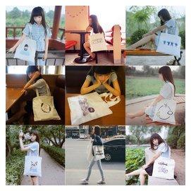 韓國印花文藝森女小清新潮流大帆布包手提單肩包旅行 袋女包