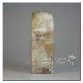 篆刻印章石 巴林石巴林凍石 印章方章 SS-1945 1.6^~1.6^~4.6cm