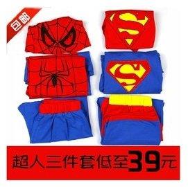 男童小孩寶寶 演出服兒童超人蜘蛛俠套裝三件套披風