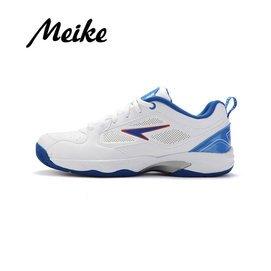 美克正品網球鞋男女鞋情侶款 耐磨 鞋輕便 鞋E82183