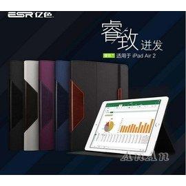 ESR億色 iPad air2保護套 超薄蘋果 iPad6保護殼休眠 iPadair2保護