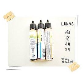 同央美術網購 德國 LUKAS 陶瓷彩繪顏料 金色 線膠 28ml